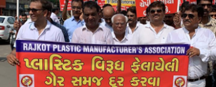 Rally @ Rajkot on proposed plastic ban