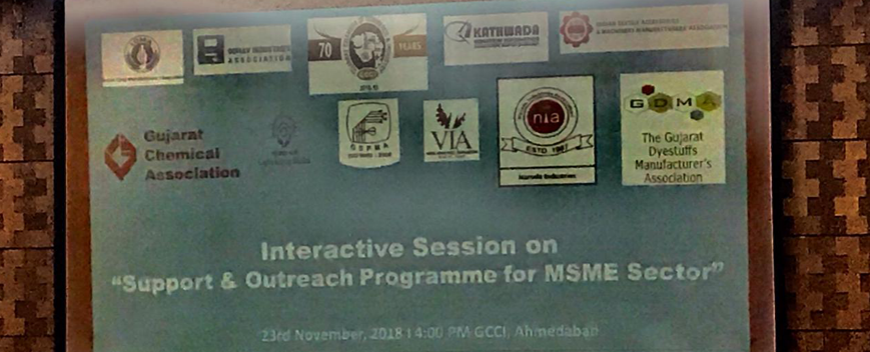 Interactive Session On Support and Outreach Program For MSME